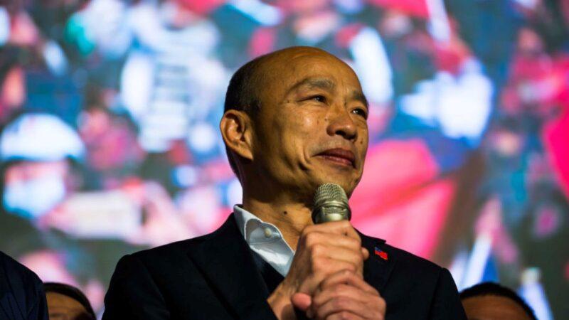 罷免韓國瑜高雄市長 第一階段提議票達標