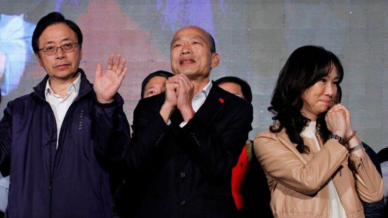 """韩国瑜赢800万票?""""预言师""""们纷纷遭打脸"""