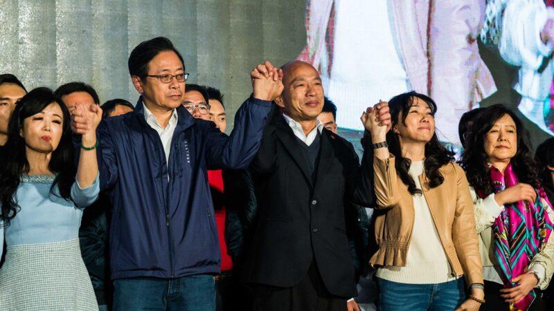 韩国瑜败选后做出突然决定 中外记者傻眼