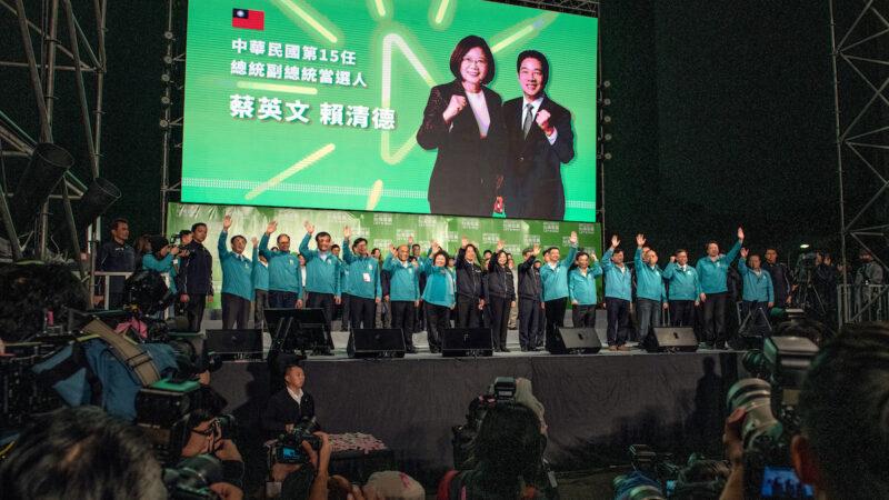 【解读】台湾大选落幕 蔡英文为何横扫817万票?韩国瑜为何惨败?