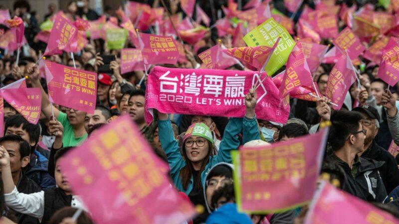 陈光诚:从台湾选举深思有无选票的距离