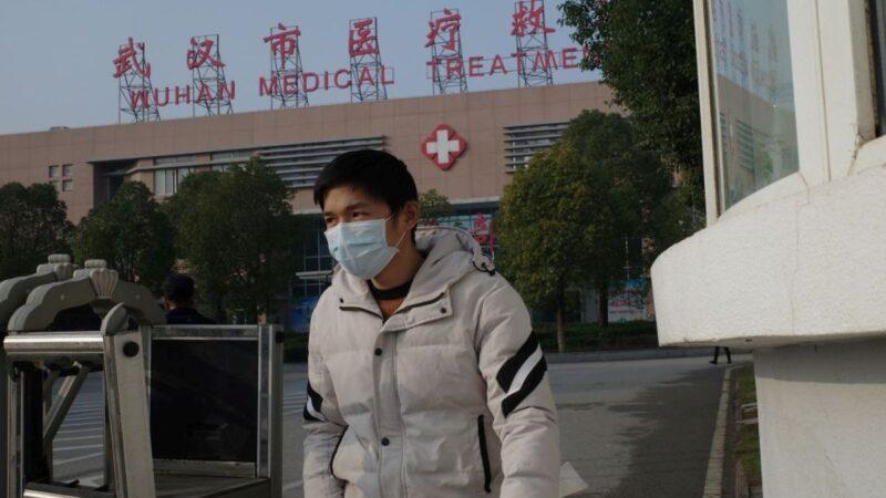 德媒:武汉病毒危及政权 有官员要人头落地
