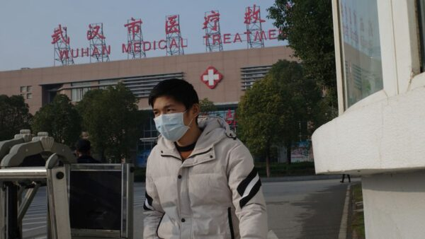 武汉通报第二起新型冠状病毒肺炎死亡病例
