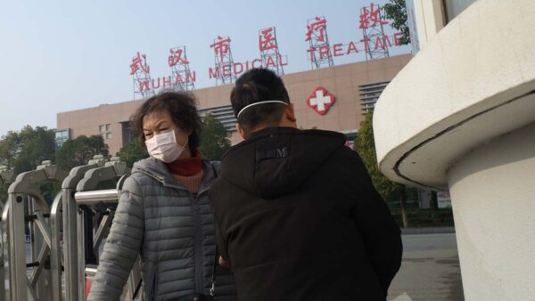 """德专家:武汉""""新型冠状病毒""""就是SARS"""