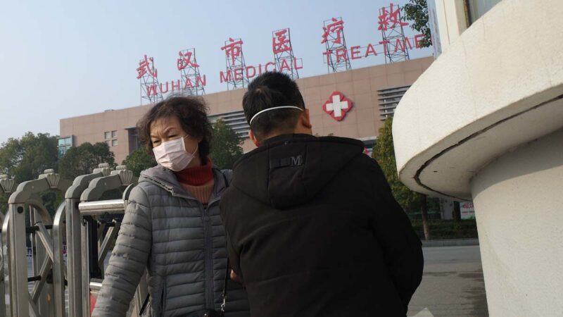 德專家:武漢「新型冠狀病毒」就是SARS