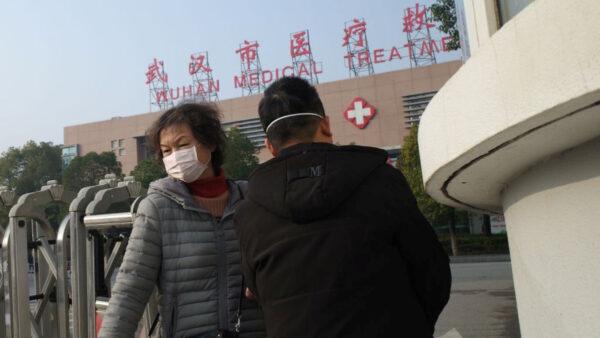 世卫组织:武汉肺炎可人传人 需为疫情大扩散作准备