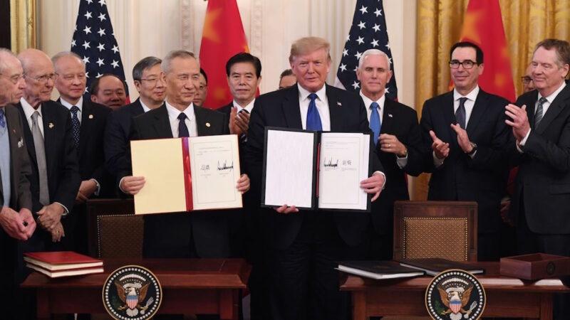 【直播回放】川普出席美中贸易协议签字仪式(同声传译)
