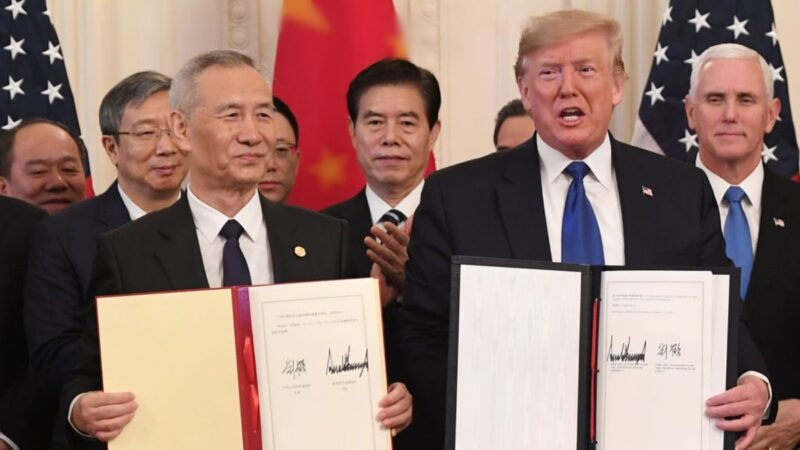 美中签署第一阶段贸易协议 刘鹤宣读习近平信件