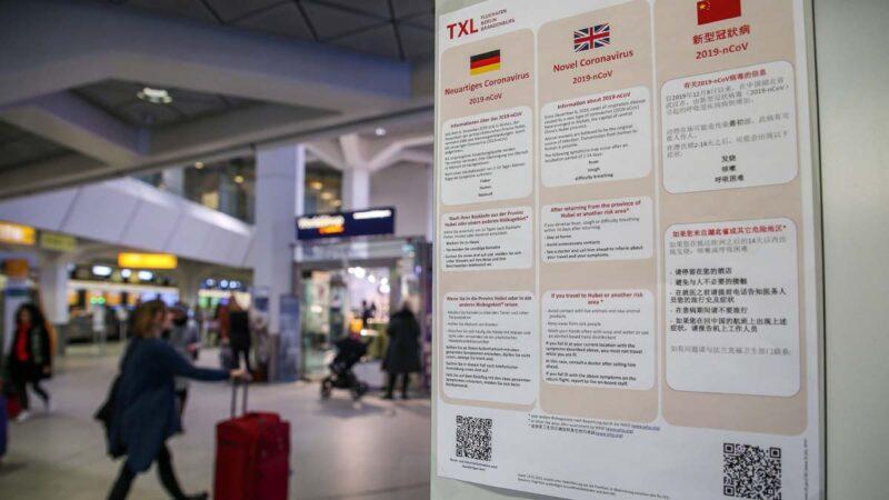 武汉疫情拉响全球警报 多国谢绝湖北旅客