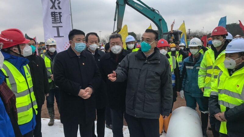 武漢市長「戲精」表演 李克強面前藏帽子(視頻)