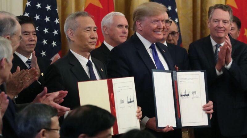 【拍案驚奇】第一階段貿易協議七大重點!逐項解讀美國的讓步是什麼 中共真輸了嗎?