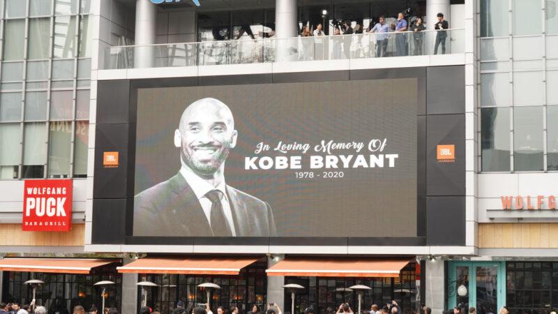全美震驚 NBA巨星科比墜機身亡 13歲女兒同機罹難