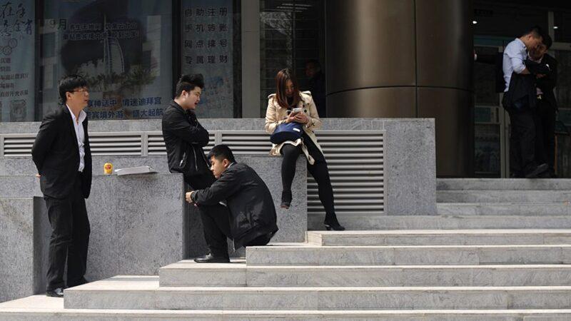 失業潮席捲大陸 年關將至網民哀嚎