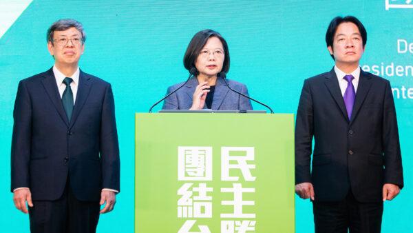 王友群:蔡英文胜选的六大原因