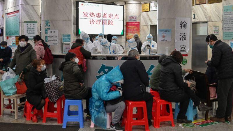 北京原卫生高官:疫情失控人数暴增 官方不敢确诊