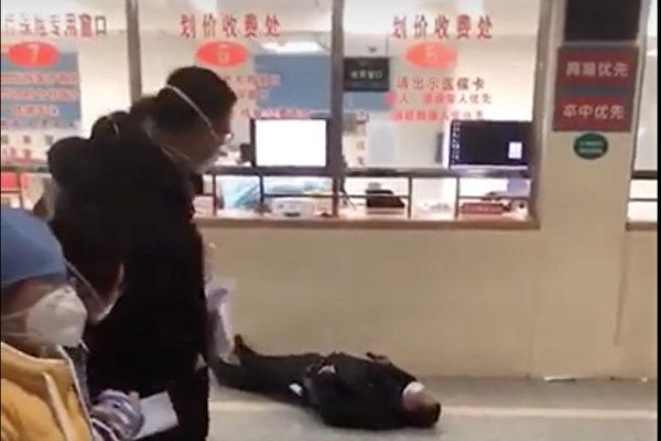袁斌:武汉当局为何错过了疫情的黄金防控期?
