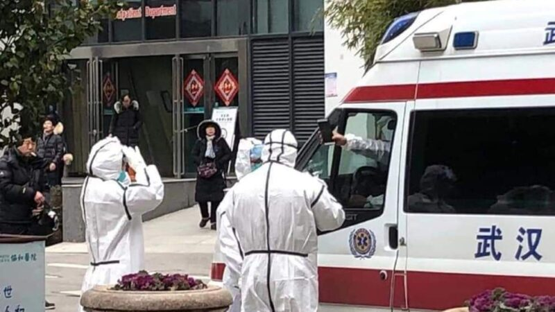 網傳武漢發熱病人爆滿 患者無防護醫生夫婦被感染(組圖)
