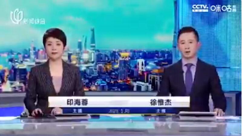 上海播音员咳嗽不止被感染?女主持救急引猜测