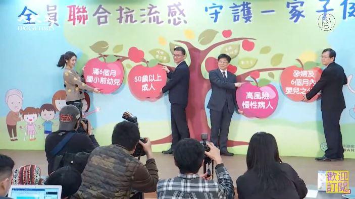 【直播回放】針對武漢不明肺炎 台疾管署副署長莊人祥說明