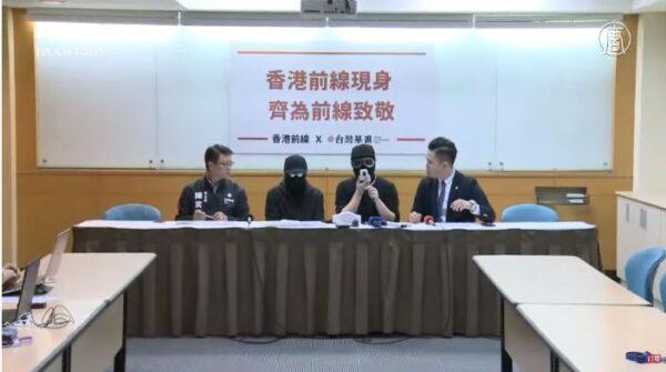【直播回放】香港前線記者來台 揭露港警暴行記者會