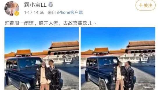 袁斌:紅三代露小寶與貧困女吳花燕的迥異人生