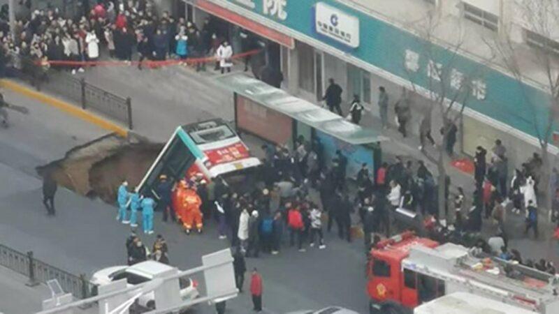 青海地陷10人死 背後人禍曝光