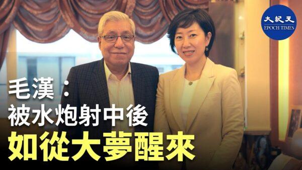 【珍言真语】印度协会前主席毛汉: 政府应该成立独立调查委员会,大赦游行被捕人士
