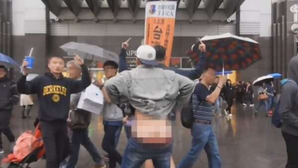 """露体挑衅台湾民众 3名中共""""高官子孙""""被抓(视频)"""