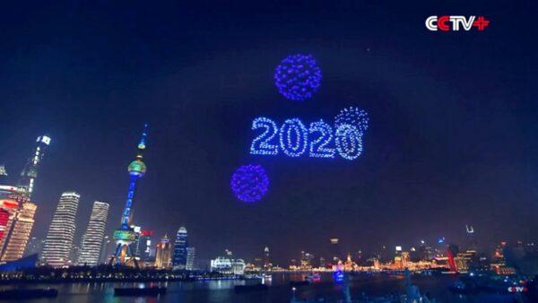 上海跨年燈光秀被曝「造假」 當晚根本沒有