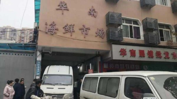"""武汉官方自打脸 宣布""""不明肺炎""""增至44例"""