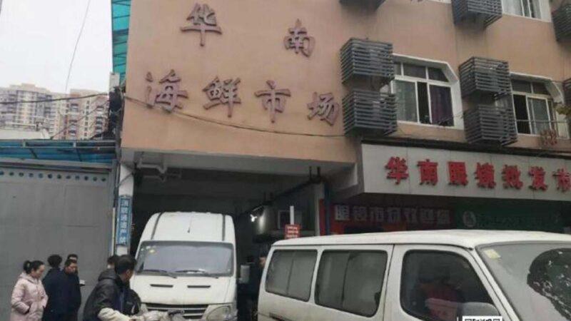 武汉商户一起打牌被传染 居民恐慌疯抢口罩板蓝根