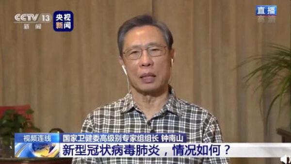 钟南山:武汉肺炎陡升级 1个病人感染14医护人员(视频)