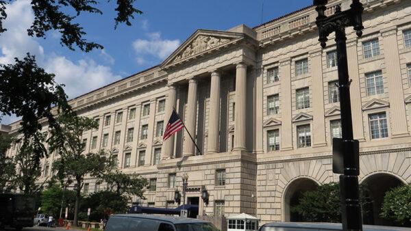 美商务部警告:中共在美市场筹集巨额资金威胁国安