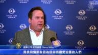 公司经理观神韵 愿中国人拥有信仰自由