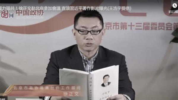 木马屠城?台湾撤侨包机夹带中国籍染疫病人