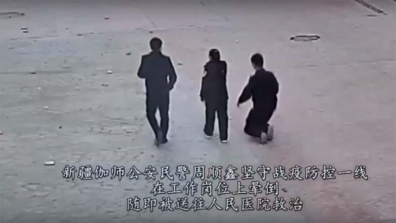 震驚!新疆防疫公安無徵兆倒地全過程(視頻)