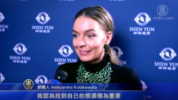 媒體人觀神韻數度落淚 「中國人仍然受苦」