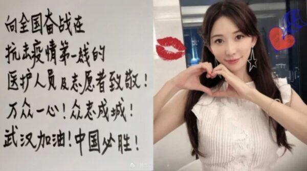林志玲3度為防疫人員打氣 親筆手寫信曝光
