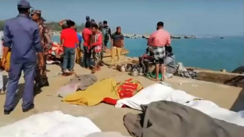 洛興雅難民船翻覆 孟加拉南方至少15人溺斃