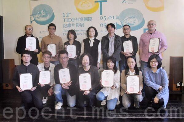 12屆TIDF競賽入圍名單揭曉 影展5月台北登場