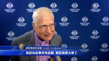 神传文化是中国人基因 镇压不能将其销声