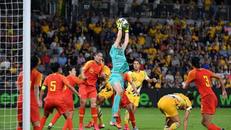東京奧運女足預選賽 澳洲隊1-1戰平中國隊