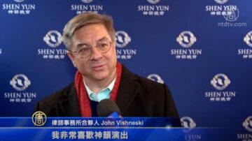 美律师协会分会主席赞神韵弘扬中华文化