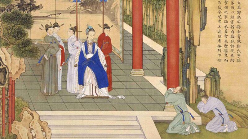 准确算命坑死了前夫 她却成中国历史上最早的太皇太后