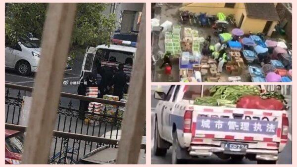 湖北官员先挑捐赠蔬菜 市民买不到(视频)