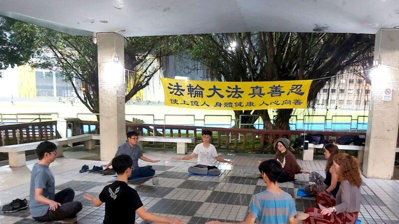台湾大学校园 法轮功社团传真相