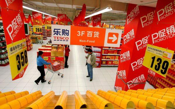 英国最大零售商乐购(Tesco)宣布 正式退出中国市场