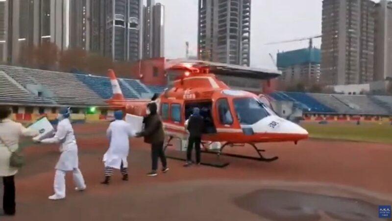 防武漢紅會如避「瘟疫」 民間派直升機空投物資