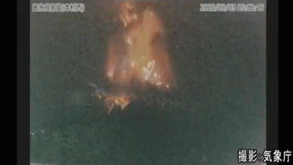 煙噴7000公尺 日本口永良部島火山噴發
