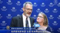 神韻感動諾福克 觀眾盼中國擁有自由